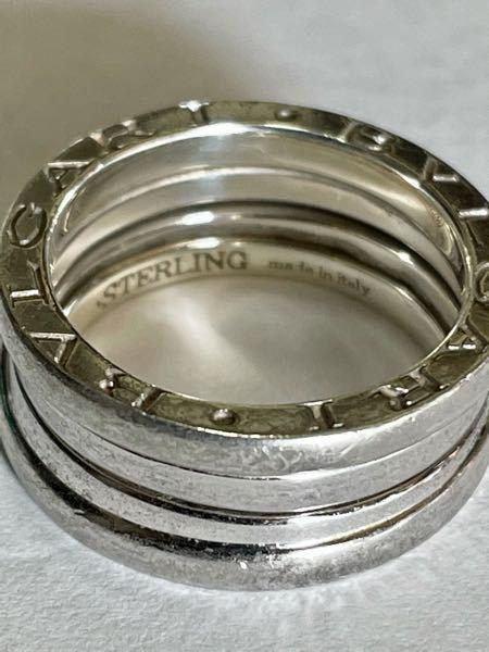 ブランドアクセサリーに詳しい方教えて下さい。 某有名中古ブランドショップで購入したBVLGARIの指輪です。 刻印は画像のみです。 上下のバネの感覚はあります。 どう思われますか?