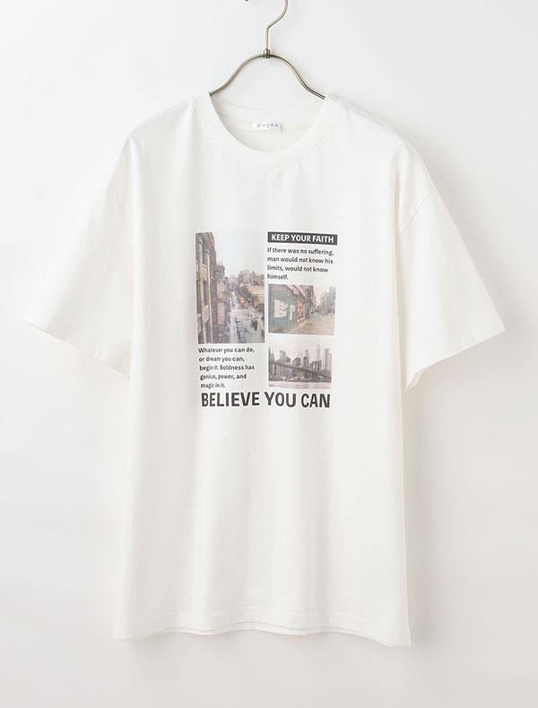 女子中学生ですがこのTシャツかわいいと思いますか?あとどんなコーデが良さそうですか?