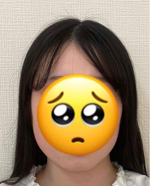 顔の形を教えてください!!