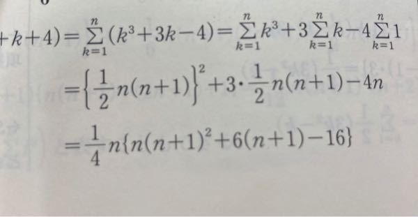 数Bの数列について 1/4nでくくるのはどのようにして決めるのですか?