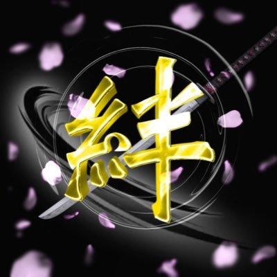 「絆」をテーマにした曲を教えて 下さい☆彡 ♪絆 岩崎宏美さん https://youtu.be/-qjtuat0_ak