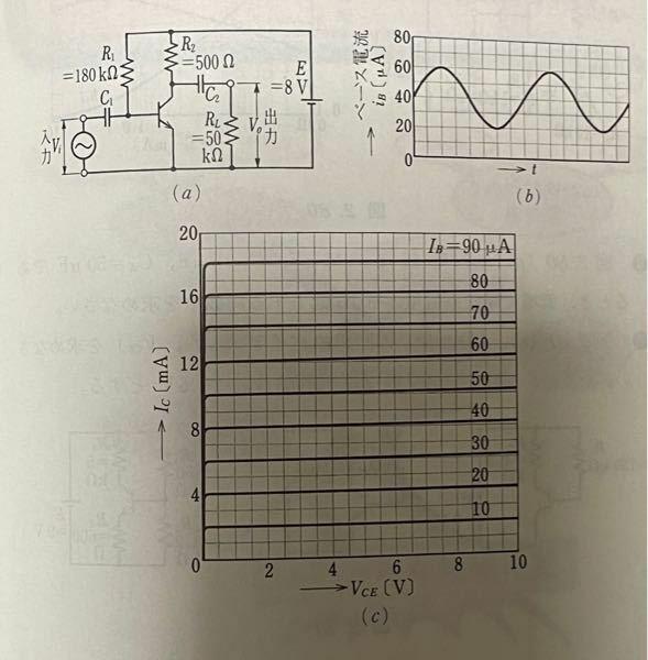 こちらの電子回路の入力電圧と出力電圧を教えて頂きたいです。