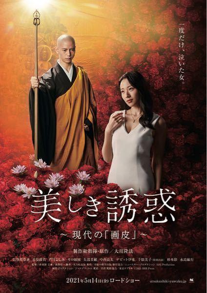幸福の科学が作った映画 - なんでこんなものが在京キー局のCMで流れるのでしょう? 金さえ積めば流す訳ではない筈です。 審査があるのに、なぜ、いかがわしい信仰宗教の教祖が作った、いかがわしい映画のCMが流れるのでしょう?