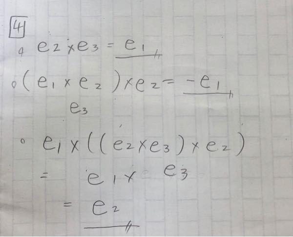 座標空間に対する基本ベクトルの問題についてで、 この問題を解いてみたのですが、合っていますでしょうか?間違っていたら正しい解答をお願いします。