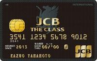 若者がグレードの高いクレジットカードを持っていたら家族カードと思われますか?