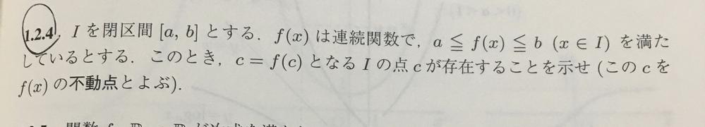 この問題の回答をお願いします。手書きの写真でも大丈夫です。
