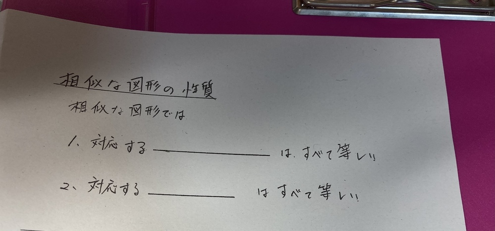 教えてください! 数学