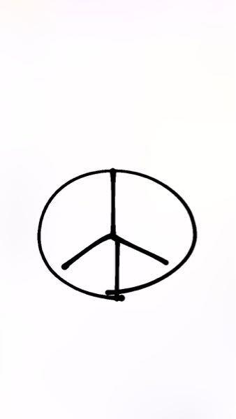 このロゴのブランド名を教えて下さい! お願い致します。
