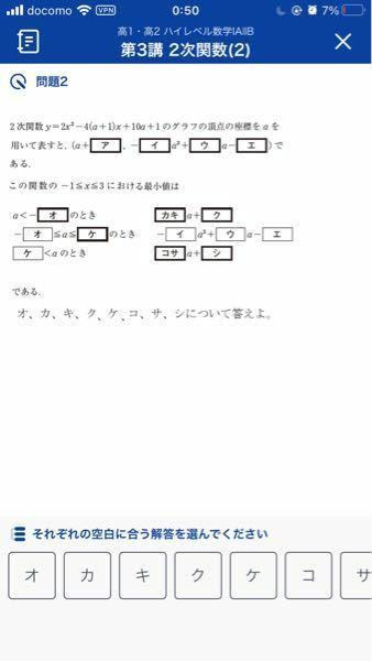 この問題どうやったらア、イ、ウ、エ、は出るんですか? わかる方途中式と一緒に教えてください。