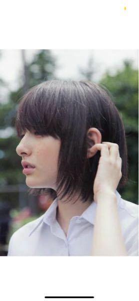 これはどういった髪型ですか? また、男性がこの髪型にした場合変でしょうか?