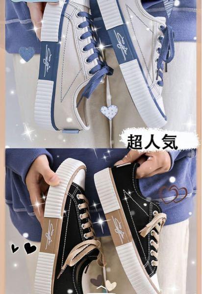 このようなスニーカーを買いたいのですが オススメの通販サイトや、店舗を教えていただけると嬉しいです!!