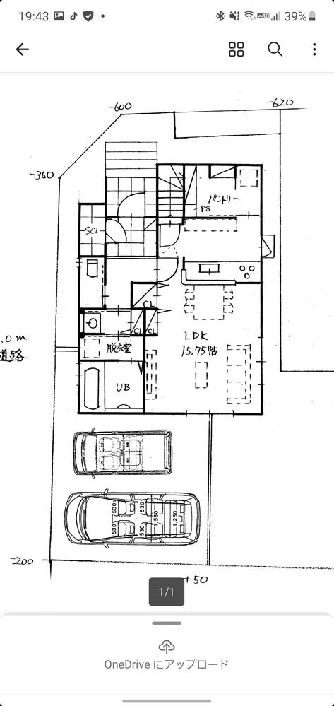 注文住宅で家を建てようと考えてるんですが、この間取りで不都合ありそうな箇所はありますか? 良さそうな改善案も挙げてもらうと嬉しいです!