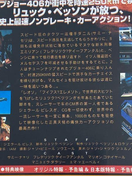 以前中国に仕事で出張した際にDVDショップでDVDを買ってきたのですが、色々と変な箇所がありました。 購入した当時はあまり細かく目を通していなかったので気付かなかったのですが、今見たところ説明の日本語の文がおかしくなっていることに気付きました。 収録されてた内容はしっかりとしたものだったのですがジャケットが色々とおかしくなっていました。 このDVDは海賊版なのでしょうか? それとなぜ中国のDVDショップに日本製同様のものが販売されているのですか?