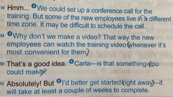 is that something you could make? について質問です。 なぜcanではなくcouldになるのでしょうか? 回答のほど、宜しくお願い致します。
