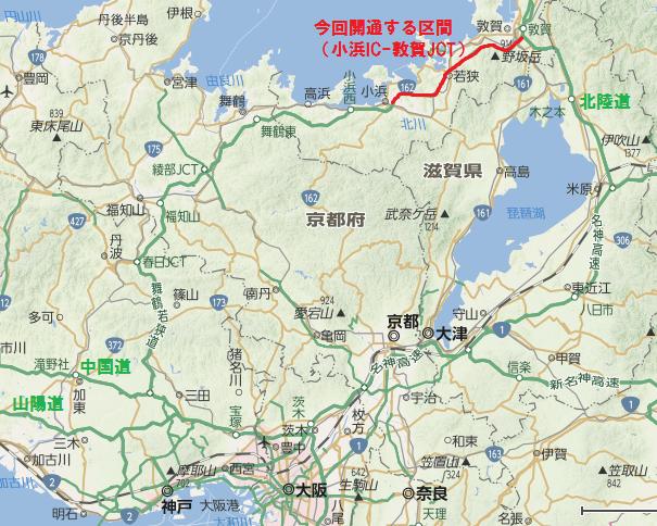 舞鶴若狭自動車道は全線4車線化しないのですか? せっかく京阪神エリアを避けるルートが開通したのにもったいないのでは?