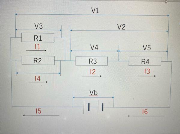 どなたか直並列回路の電流、電圧を至急教えてください… R1=47Ω R2=30Ω R3=51Ω R4=22Ω 電池2個の電圧 3.199V でお願いします。