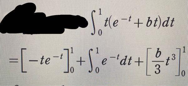 数Ⅲ 積分 これの計算方法を詳しく教えてください