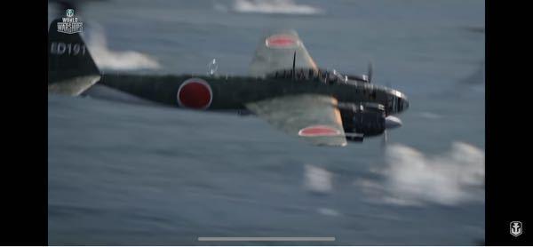 この、爆撃機の名前をわかる方がいたら教えて下さい。