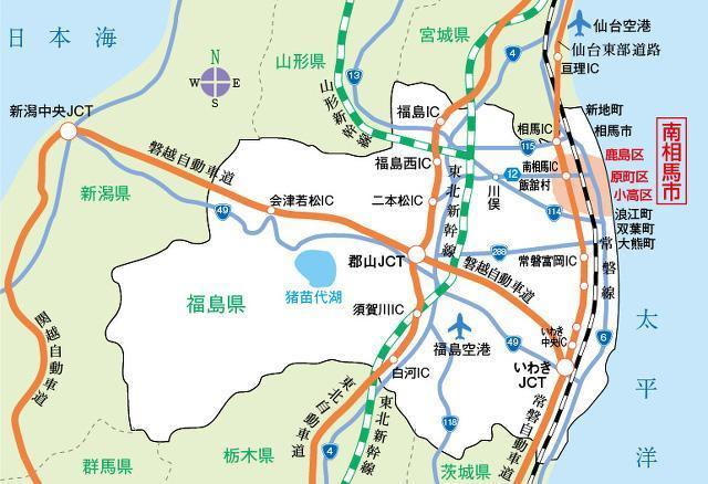 福島県南相馬市はどのような街ですか?