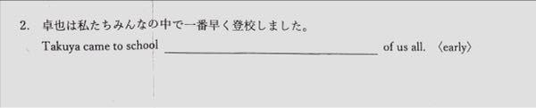 日本語に合うように与えられた語を使って英文を完成させてください。