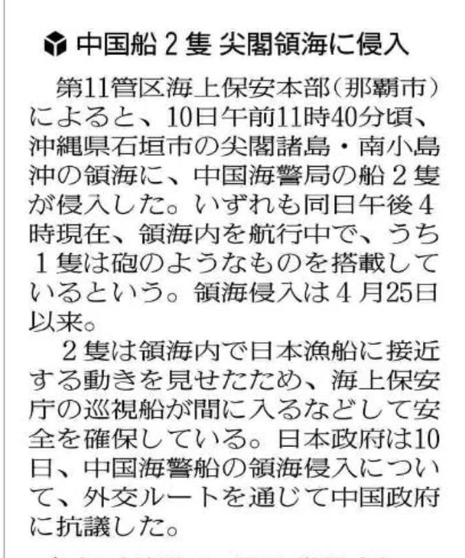 野党で日本に対する中国の危機を国会で質問をしてるのを維新の会がやってるのは知ってます。 日本共産党は中国が来てもいいという考えですか。