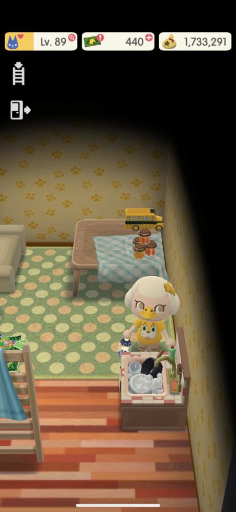 ポケ森です。 このキッチンシンクの名前をご存知の方いらっしゃいませんか? 出来れば入手方法も宜しくお願いします。