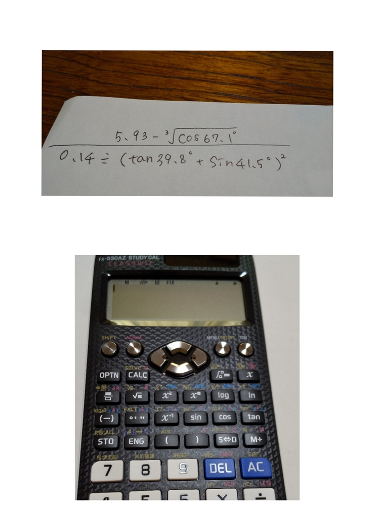 至急お願いします。 工業高校の1年です。 この計算の入力方法を教えてください。 答えは83.10なんですが、 どうしても答えに辿り着けません。 問題と使っている計算機です。 宜しくお願いします。