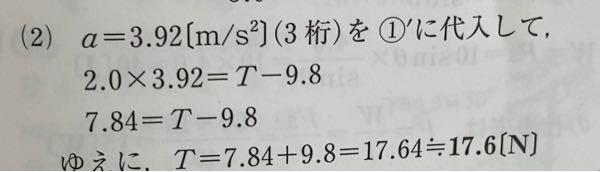 なぜこの問題の有効数字は3桁なのですか?