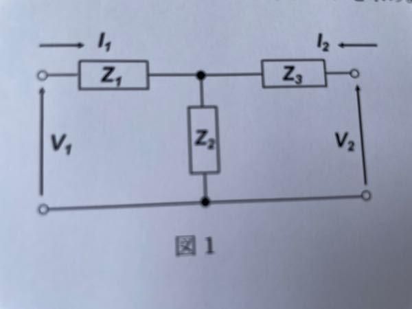 この回路のインピーダンスパラメータの求め方を教えてください。 お願いします。