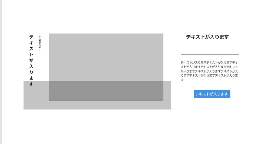 画像のHTMLとCSSのコーディングを知りたいです。 よろしくお願いします。