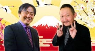 【大喜利】 この漫才コンビにコンビ名をつけてください。 文字数自由です。漢字のみでお願いします