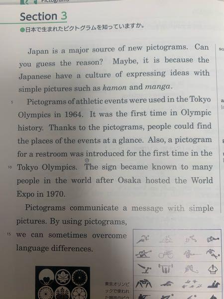 この文章を日本語に訳して欲しいです‼ 至急です!お願いします!!!