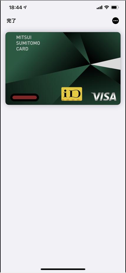 三井住友VISA NLを使っています。 iD専用の別カードも発行しています。 VISAタッチ決済がApplePayに対応したのでiPhoneに設定したところ、 三井住友VISA NLカードにiD...