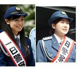 どちらも一日警察の福原といいます。 知ってましたか?