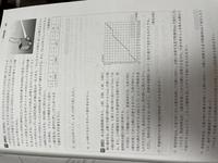 数学分かりません!教えてください