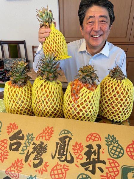 歴代の首相で、最も笑顔が素敵な方は 安倍晋三さんですよね?