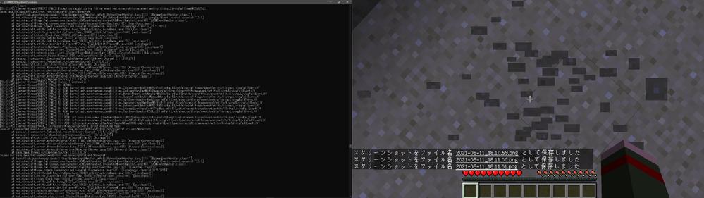 minecraftについて、このエラーコードわかる人いらっしゃいますか。 minecraftのサーバー(mod使用)のバグについて。 新しくサーバーを作ったのですが、サーバーに入ると歩いても元の...