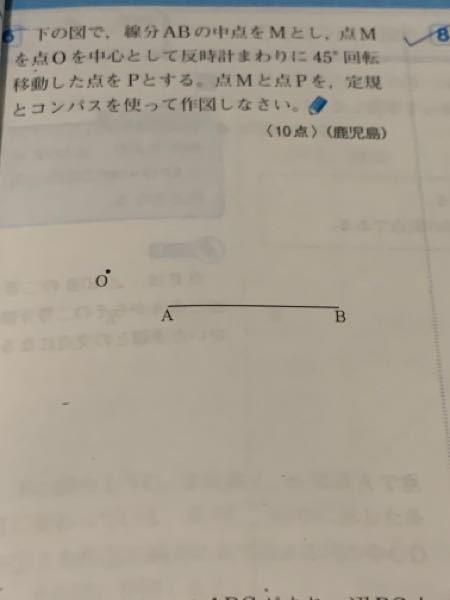 この問題の最後の、OM=OPにする理由がわかりません。解説お願いいたします。
