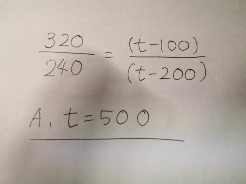 数学の問題が得意な方お願いします。 この式を解くとt=500になるようなのですが、導き方が全く分かりません。 解き方を教えて頂けませんでしょうか。 よろしくお願いいたします。