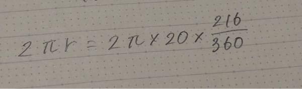 これの解き方が分からないので教えてください、、。 至急お願いします。