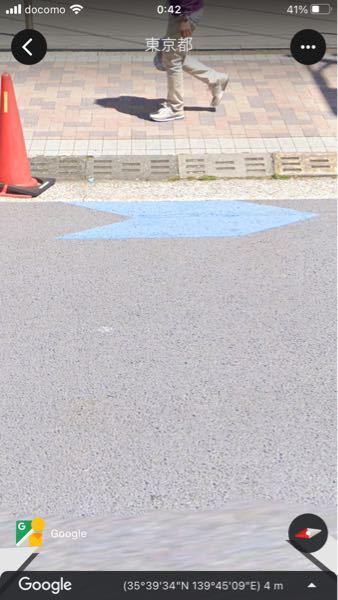 道路のこの青いマークはいつからありますか? 割と最近できたような気がしますが