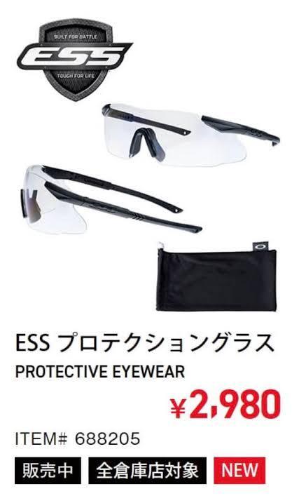 コストコで販売しているサングラス ESS プロテクショングラスのノーズパットが低く、130%日本人の自分の低い鼻梁には相性が悪いです オークリーやESSなどの交換用パーツで 取り替え可能なものはないでしょうか? 鼻梁を高くする方法もあれば教えて下さい