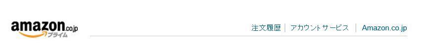 """outlook2019の不具合です。 受信メールも送信メールも保管メールもすべて、メール本文の一行目または添付画像のように一部しか表示されず、メール全体が表示されなくなってしまいました。 昨晩は普通に使えていて、今朝メールを開いたらこの症状が出現し、何かした覚えもありません。また、今朝、他のデバイスからoutlookにメールを転送してみましたが、同様の症状です。(よって、素人考えですがメール自体がPCから消去されたのではなく""""表示""""の問題ではないかと。) 解決策をご存じの方がいらっしゃいましたら、方法をご教示くださいませ。 よろしくお願いいたします。"""