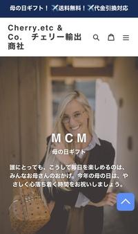 Instagramの広告でMCMのリュックが1万以内で買える所を見つけ購入しようと考えているのですが口コミを調べてみようと思っても出てきません。 CHERRY.ETC & CO. チェリー輸出商社というお店で買った方はおられますか? 画像のようなサイトです