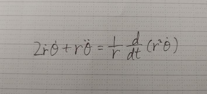 力学の質問です。 rを時間微分する際、なぜrを合成関数として計算しなければならないのでしょうか。 合成関数に対する私の理解が甘いのだろうと考えて少し調べてみたのですが、それでもよくわかりませんでした。 上記の計算例として画像を添付しておきます。 お時間を取らせてしまいますが、どなたかよろしくお願いします。