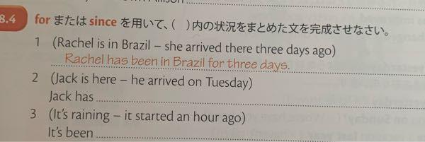 この3番で、答えが「lt's been raining for an hour.」なんですけど、sinceを使って1時間前から〜という英文にするのは間違いですか?