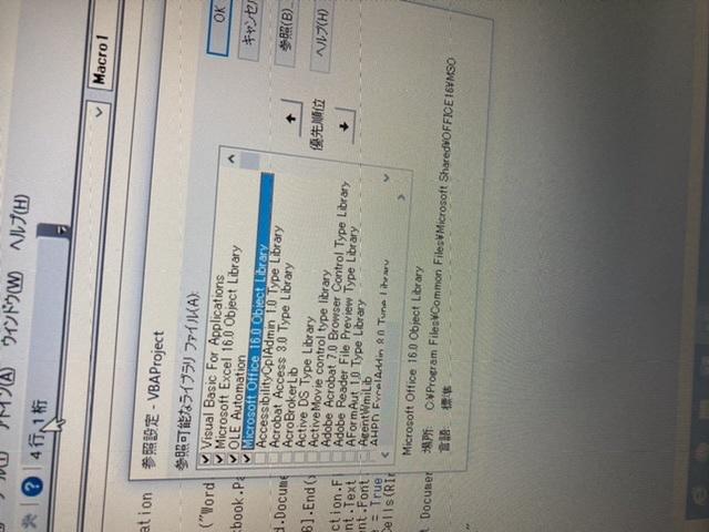 https://detail.chiebukuro.yahoo.co.jp/qa/question_detail/q11242010331 上記質問をした者です。 コードをコピペし、 回答者の方が添付していただいたエクセルの通りの表を作成したのですが、 以下のメッセージが出ます。 コンパイル エラー: ユーザ定義型は定義されていません。 このメッセージの意味も分からない未熟者です…。 どなたか助けて下さい。 ちなみにワードデータが古い(97-2003)ことは関係ありますか? 必要か分かりませんが、参照設定は画像の4つにチェックが入っています。