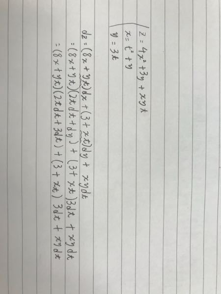 授業で教授がこう書いていたのですが、波線を引いてあるところに、急にYtとXt が出てきた意味がわかりません 誰か教えてください