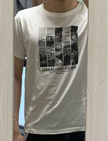 このTシャツって中学生の服みたいに見えますか? 大学生が着ても変に思われませんか?
