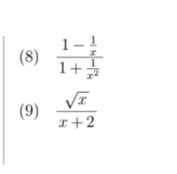 数学です。ここの問題を途中式も含め教えて下さい。導関数を求める問題です。